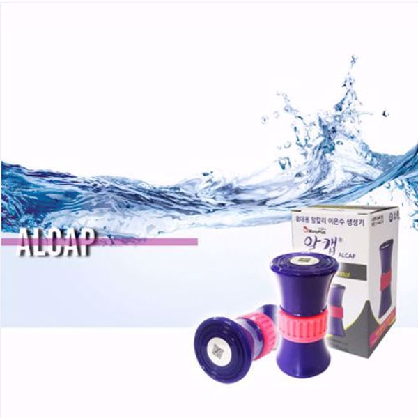 [ALCAP]Portable alkaline ionize water generator Cap