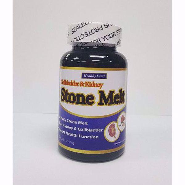 [HealthyLand] Stone Melt, 120caps, 담석, 신석, 소화불량, 위통, 명치통, 입냄새