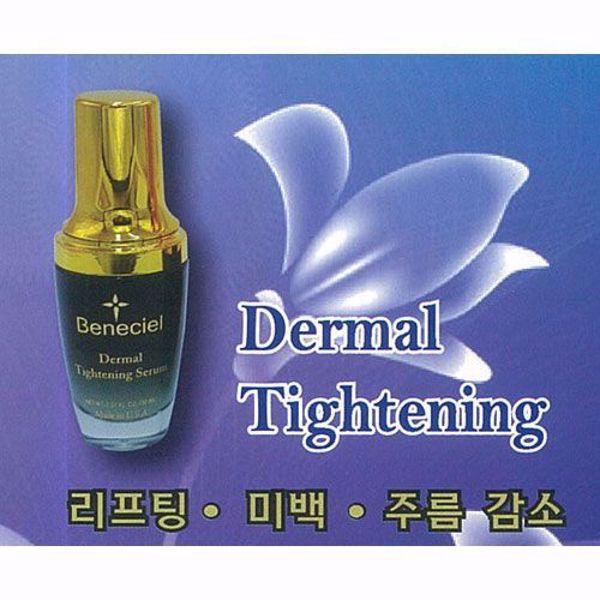 [Saltpia] Dermal Tightening, 리프팅, 미백, 주름 감소, better than botox